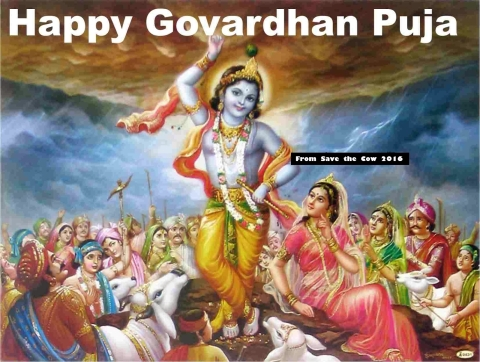 happy-govardhan-puja-2016